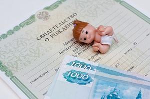 Работадатель платит по уходу за ребенком