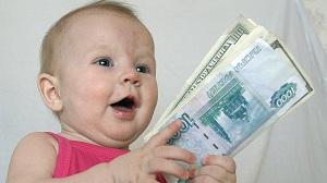 Ежемесячная выплата по уходу за ребенкрм до 1 5 лет берзработной