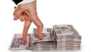 Заявление об увеличении заработной платы образец